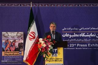سیدعباس صالحی وزیر فرهنگ و ارشاد اسلامی