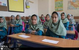 دانش آموزان افغان در ایران