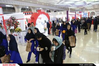 آخرین روز بیست و سومین نمایشگاه مطبوعات و خبرگزاریها