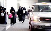 مقابله با خروج سرمایه سعودیها در تفریحات خارج از کشور