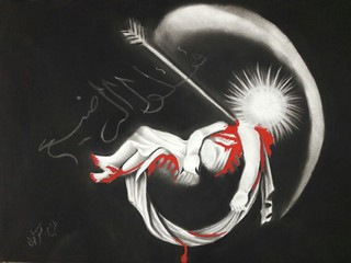 نقاش خوزستانی