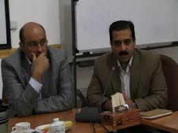 پارك علم و فناوري استان یزد