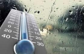 گزارش هوا شناسی - استان مرکزی