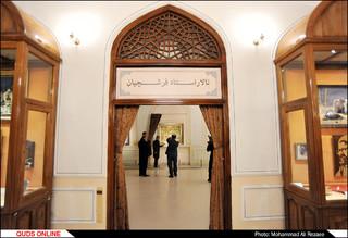 مراسم رونمايي از اثر استاد فرشچيان با حضور تولیت آستان قدس در موزه قرآن حرم مطهر رضوی