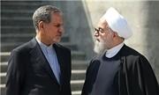 روحانی به جهانگیری ماموریت داد تمام امکانات کشور را برای نجات هموطنان بسیج کند