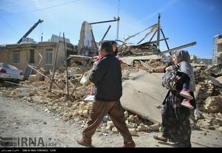 شب گذشته در استان کرمانشاه به وقوع پیوست