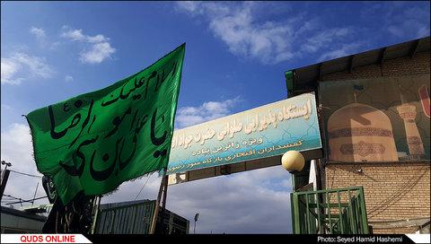 موکب آستان قدس، ویژه زائران پیاده امام رضا علیه السلام