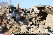 کمیته کمک به زلزله زدگان در نظام مهندسی گلستان ایجاد شد