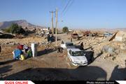 آئین گرامیداشت جانباختگان زلزله کرمانشاه در گرگان برگزار میشود