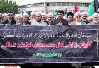 تشرف کاروان های زیارتی علماء اهل سنت کشور به حرم مطهر رضوی