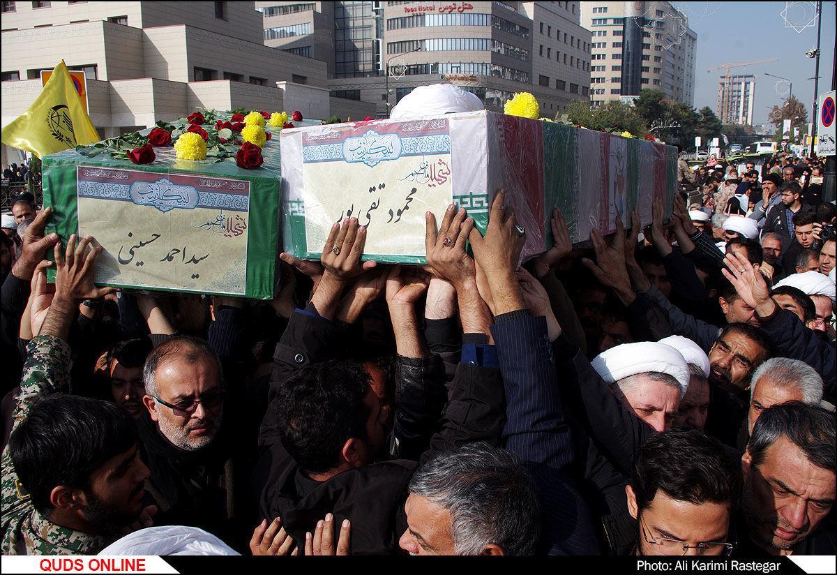تشییع دو شهید مدافع حرم در مشهد/گزارش تصویری