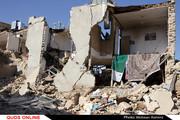 زلزلهزدگان تا اطلاع ثانوی آب لوله کشی را ننوشند