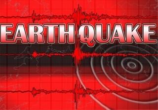 زلزلههای بزرگ