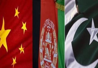 افغانستان، پاکستان و چین