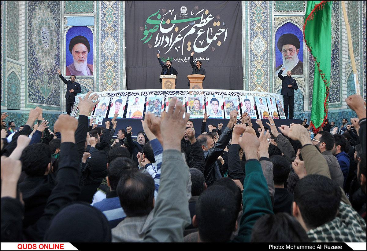 اجتماع عظیم عزاداران رضوی/گزارش تصویری