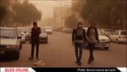 غبار محلی پدیده غالب در برخی نقاط خوزستان است