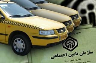 بیمه رانندگان