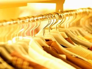 طرح تولید پوشاک