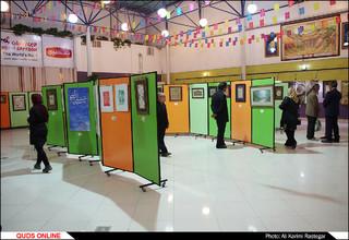 نمایشگاه آثار هنری هنرمندان خراسانی در موسسه خیریه  همدم