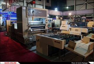 ششمین نمایشگاه چاپ و بسته بندی در مشهد