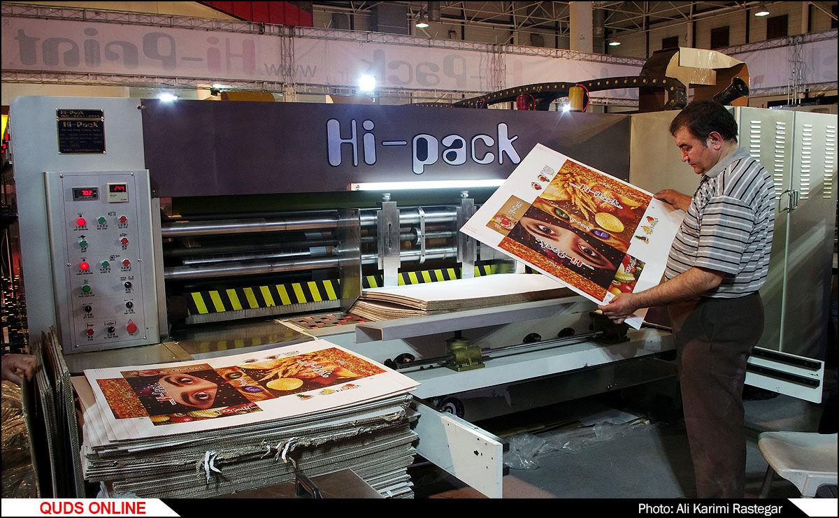 ششمین نمایشگاه چاپ و بسته بندی در مشهد/گزارش تصویری