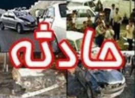 پلیس استان مرکزی