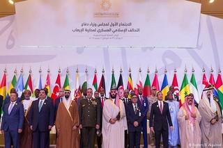 ائتلاف ضد تروریستی عربستان