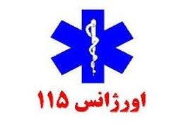 اورژانس 115