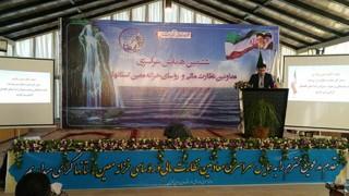 مدیرکل اقتصادی و دارایی استان گلستان