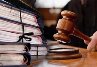 پرونده های قضایی