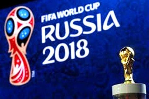 لوگوی جام جهانی 2018 روسیه