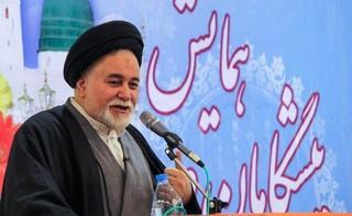 حجت الاسلام سید حامد علم الهدی