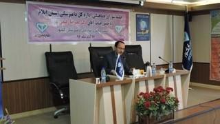 جلسه هماهنگی شورای دامپزشکی استان ایلام