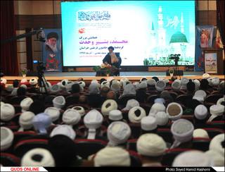همایش بزرگ محمد، بشیر وحدت/گزارش تصویری