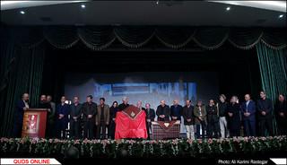 نکوداشت استاد کیوان ساکت در مشهد/گزارش تصویری