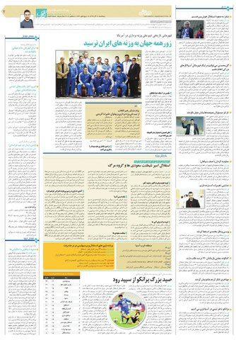 QUDS.pdf - صفحه 10