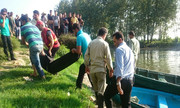 جسد جوان ماهیگیر در رودخانه ارمند کشف شد