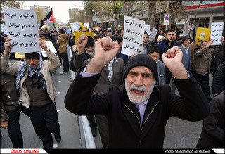 تظاهرات مردم در محکومیت انتقال پایتخت رژیم صهیونیستی به قدس