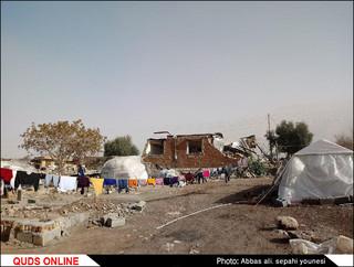 مناطق زلزله زده در این روزها