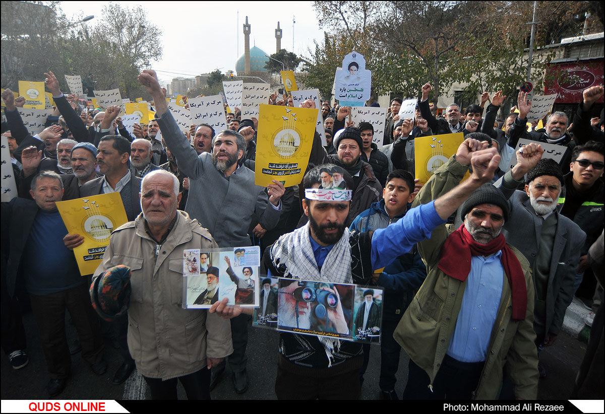 تظاهرات مردم در محکومیت انتقال پایتخت رژیم صهیونیستی به قدس/گزارش تصویری