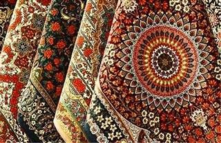 همایش فرش دستباف