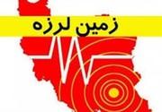 تعداد کشته شدگان زلزله کرمانشاه به ۶۲۰ نفر رسید