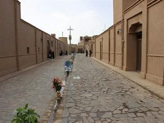 روستاي گردشگري رياب