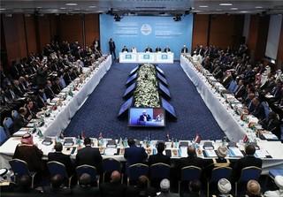 نشست سازمان همکاری اسلامی