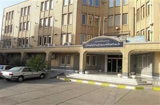 اقتصاد دارایی خوزستان