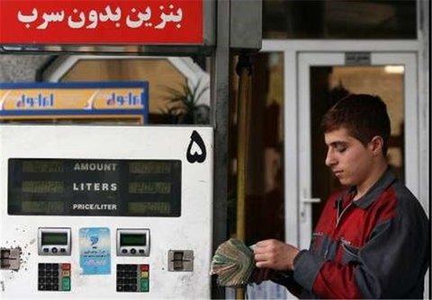 کارگر پمپ بنزین