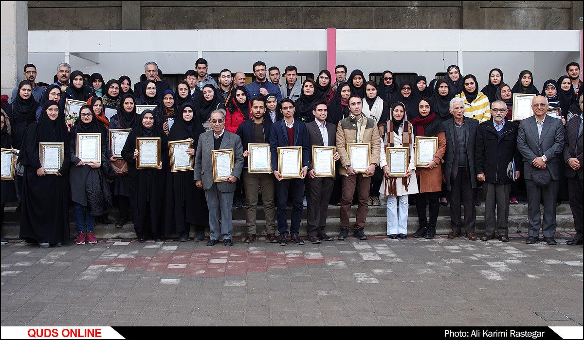 مراسم تجلیل از دانشآموختگان برتر دانشگاه فردوسی/گزارش تصویری
