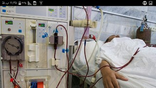 بیمارستان جوین دیالیز ندارد