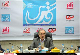 بازدید شهردار مشهد از موسسه فرهنگی قدس