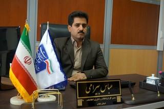 عباس بیرامی - مدیرکل ارتباطات و فناوری اطلاعات استان ایلام
